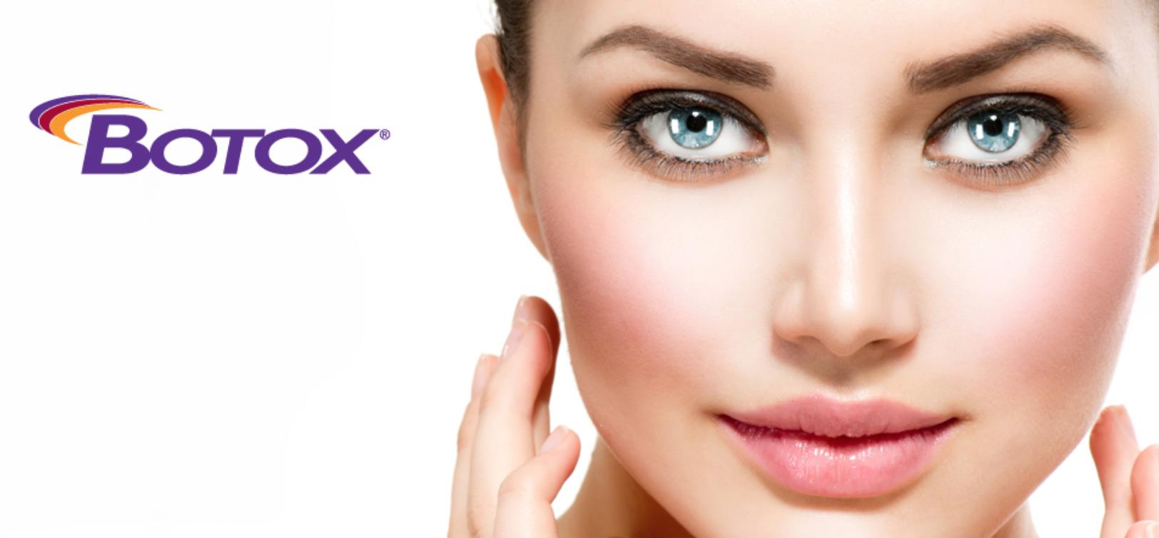 botox logo image